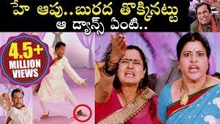 Video Brahmanandam & Ladies Sangeeth Party Hilarious Comedy Scenes || Volga Videos MP3, 3GP, MP4, WEBM, AVI, FLV April 2019