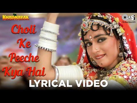 Video Choli Ke Peeche Lyrical - Khalnayak | Sanjay Dutt, Jackie, Madhuri Dixit | Alka Yagnik, Ila Arun download in MP3, 3GP, MP4, WEBM, AVI, FLV January 2017