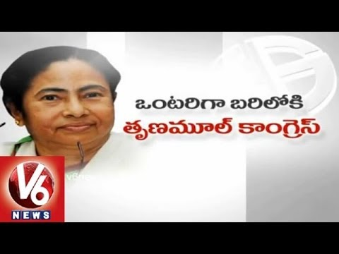Fire Brand Mamatha Banerjee Focused on 35 LS Seats - West Bengal 23 April 2014 03 PM