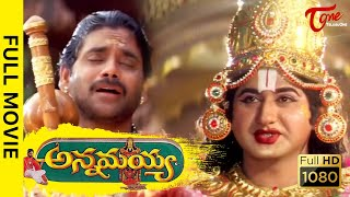 XxX Hot Indian SeX Annamayya Telugu Full Length Movie Akkineni Nagarjuna Annamayya Full Movie HD .3gp mp4 Tamil Video