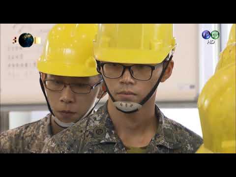陸軍後勤訓練中心