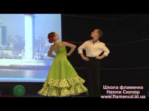Выступление учеников Школы фламенко Нелли Сюпюр Соня Бурлак и Илья Снигур