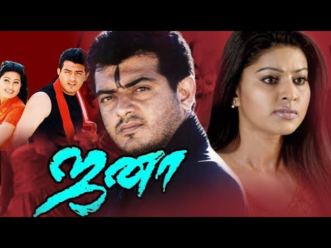 Video Thala Ajith Latest Action Thriller Full Movie 2017 | Tamil New Movies 2017 Full Movie | Tamil Movies download in MP3, 3GP, MP4, WEBM, AVI, FLV January 2017