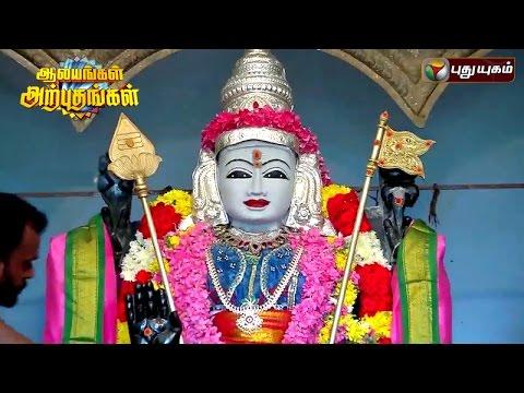 Muthamizh-Murugan-Temple-Aalayangal-Arputhangal-12-07-2016-Puthuyugam-TV