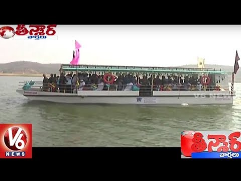 Nagarjunasagar-Srisailam Cruise To Be Re Launched Soon | Teenmaar News