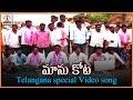 Telangana Special Video Songs   Poru Cheyaa Podamu Telugu Song   Lalitha Audios And videos