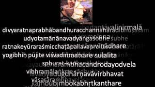 Shyamaladandakam High