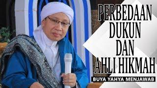 Video Perbedaan Dukun dan Ahli Hikmah - Buya Yahya Menjawab MP3, 3GP, MP4, WEBM, AVI, FLV November 2018