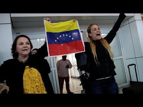Βενεζουέλα: Προσφυγή στα διεθνή δικαστήρια για την καταδίκη Λόπεζ
