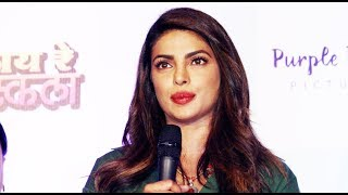 """देखिये Priyanka Chopra ने क्या क्या कहा इस मौके परSUBSCRIBE To Bollywood Hardcore Now- Click Here ► https://goo.gl/3SkugODon't Forget To Like 👌 Comment 💬 Share ❮""""Bollywood Hardcore"""" Channel  is your destination to watch Movie Reviews, Music Reviews, Music Launch Events, Song Launch Events, Shocking News, Breaking News, Funny Videos, Fashion Shows, Bollywood News videos, Hollywood News video, Latest Movies, Short Films, Viral Videos and Much more.Follow us on Bollywood Hardcore Blogspot- http://goo.gl/t3YnHBLike Us on Bollywood Hardcore Facebook- https://goo.gl/pMB5KnConnect @ Bollywood Hardcore Pinterest -  https://goo.gl/gdOP1rCircle Us on Bollywood Hardcore Google+ https://goo.gl/1VWlXWAlso Subscribe to Bollywood Fatafat - http://goo.gl/ODxAiaOnly MMS - http://goo.gl/xah9vuBollywood Fatafat News - http://goo.gl/wvE32PHollywood Tehelka - http://goo.gl/dyt8LPHollywood Hardcore- http://goo.gl/ATJBtY FWF News Updates - http://goo.gl/cVKxdWBollywood Masti No.1: http://goo.gl/qK01vAAll India Bindass : http://goo.gl/B896hPBollywood ka Thullu - http://goo.gl/0bfRi8The Bollywood Tehelka - http://goo.gl/OVUjJo"""