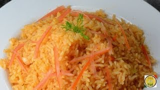 Mexican Rice - By VahChef @ VahRehVah.com