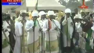 Timket Ethiopian Epiphany 2014 Celebration At Janmeda