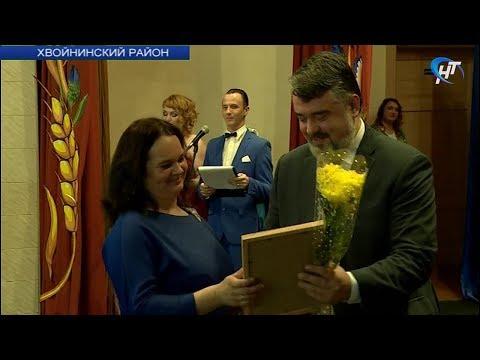 Работники сельского хозяйства Хвойнинского района подвели итоги сезона