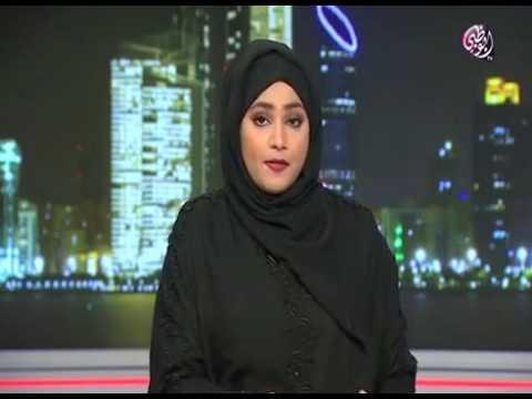 مبادرة الهيئة العامة للشؤون الإسلامية والأوقاف بمناسبة عام القراءة 2016م