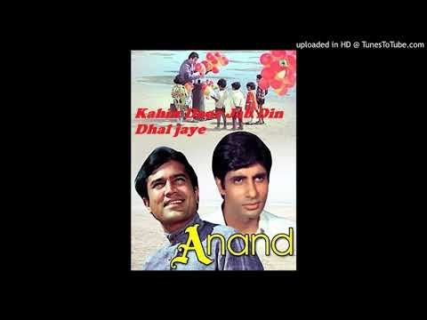 Kahin Door Jab Din Dhal Jaye | Anand (movie) | Evergreen Song | Rajesh Khanna | Mukesh | Sad Song