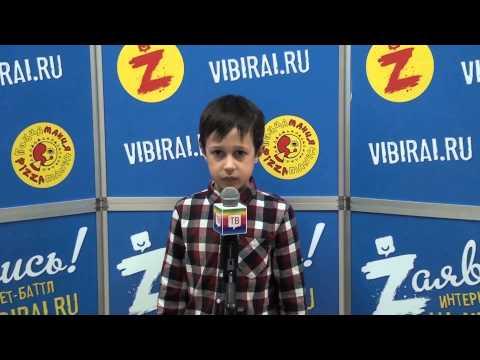Андрей Кабулянский, 7 лет