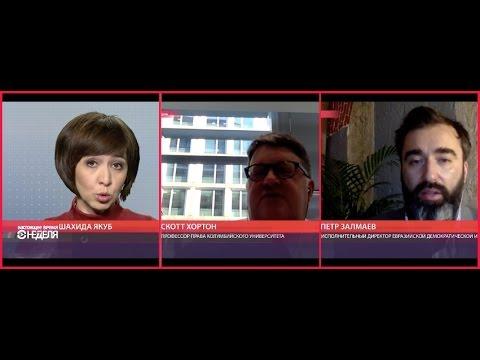 Настоящее время с Шахидой Якуб: Scott Horton и Питер Залмаев (Zalmayev) обсуждают победу Трампа