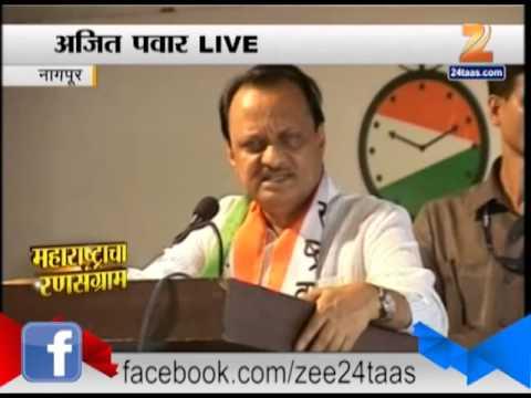 Ajit Pawar in Nagpur 02 October 2014 02 PM