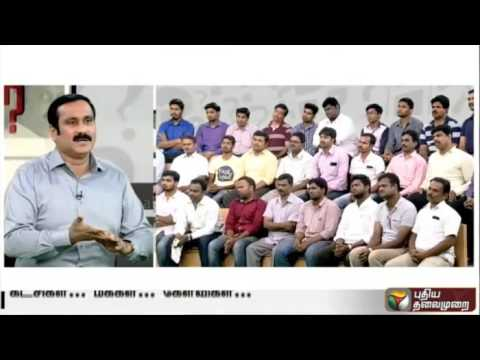 Anbumani-explaining-the-means-of-funds-for-providing-quality-health-education-transport-services