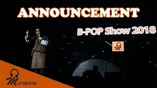 5. B-Pop Artist of the year award to start from 2019 onward (Announcement)