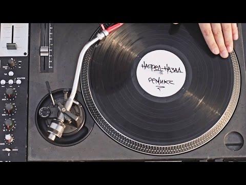 Hoodini & Криминал – Напред-Назад (Tr1ckmusic Remix) feat. Madmatic, 42, Fang, Dim4ou & DJ Emotion