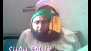 D:SHAH SAHIBSAD LE MADINE WALYA( SYED MOHAMMAD ATHAR ALI HASHMI ).mp4