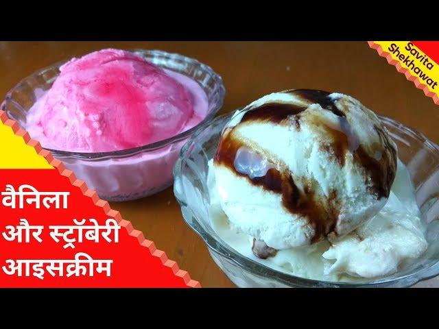 Savita shekhawat cookingsomthingnew ccuart Images