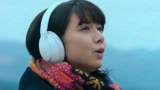 上白石萌歌がHYの名曲「366日」を歌う/午後の紅茶CM(15秒)
