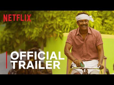 Aelay Tamil movie Official Teaser