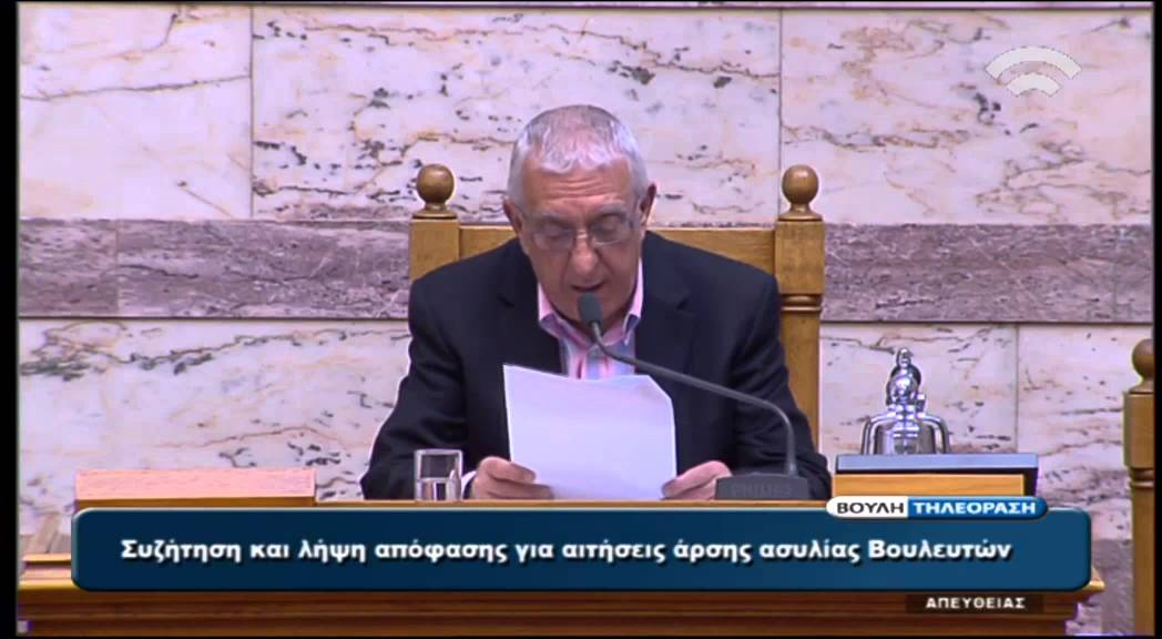 Βουλή: Απορρίφθηκαν τα αιτήματα άρσης ασυλίας για Γ. Σταθάκη – Π. Πολάκη
