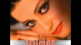 Solmaz - Man Ashegham |سلماز - من عاشقم
