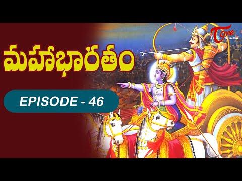 మహాభారతం | Mahabharatam in Telugu | Episode #46 | BhaktiOne