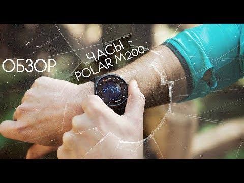 Видео Фитнес часы Polar M200 GPS, красные