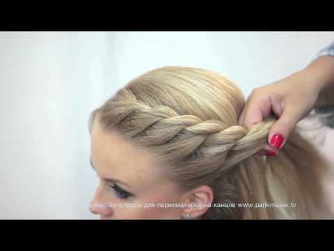 nuova acconciatura per i capelli