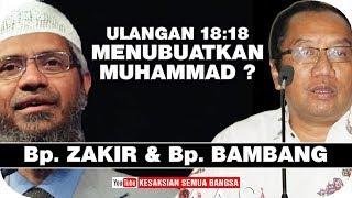 Video Ulangan 18:18 Menubuatkan Muhammad ? Zakir Naik Dan Bambang Noorsena MP3, 3GP, MP4, WEBM, AVI, FLV Juli 2018