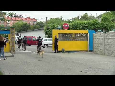 У Рівному презентували вело-роту [ВІДЕО]