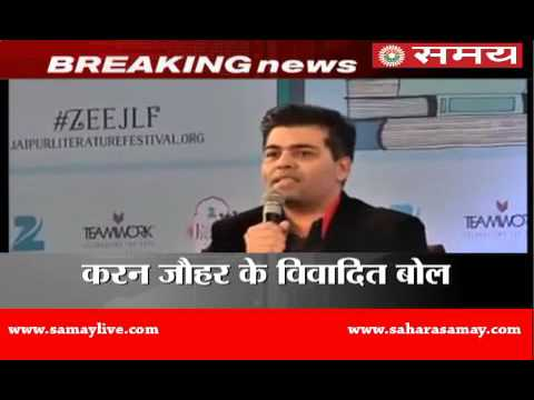 Karan Johar says freedom of expression the