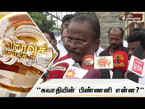 Speed-News-Ramkumars-lawyer-raises-questions-about-Swathis-background-30-07-2016