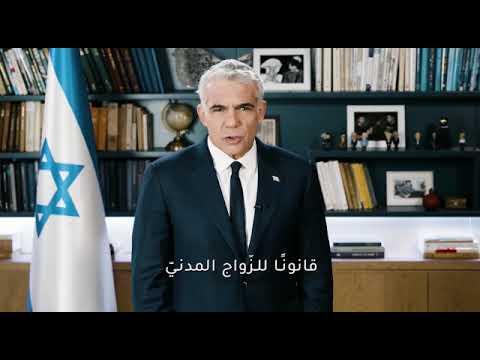 יאיר לפיד מתחייב לחוקק הגבלת קדנציות לראש ממשלה בישראל