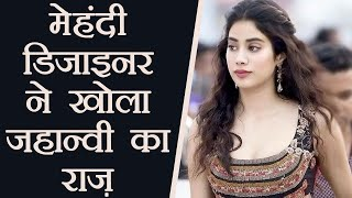 Video Jhanvi Kapoor's Secret REVEALED by Mehandi designer Veena Nagda; Know here   FilmiBeat MP3, 3GP, MP4, WEBM, AVI, FLV Juni 2019