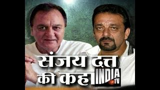 India Tv Special - Sanjay Dutt Ki Kahani