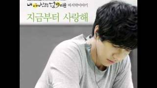 Video My girlfriend is a Gumiho OST-I Love You From Now On-Lee Seung Gi MP3, 3GP, MP4, WEBM, AVI, FLV April 2018