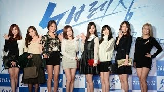 Nonton [HD] 131025 Girls' Generation SNSD at 'No Breathing' VIP Premiere Film Subtitle Indonesia Streaming Movie Download