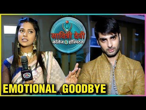 Varun Kapoor And Swarda Thigale Emotional Goodbye