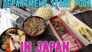 Video FEASTING at Japanese DEPARTMENT STORE Mitsukoshi in Tokyo Japan MP3, 3GP, MP4, WEBM, AVI, FLV Juli 2018