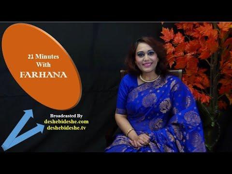 21 Minutes With Farhana EP 02
