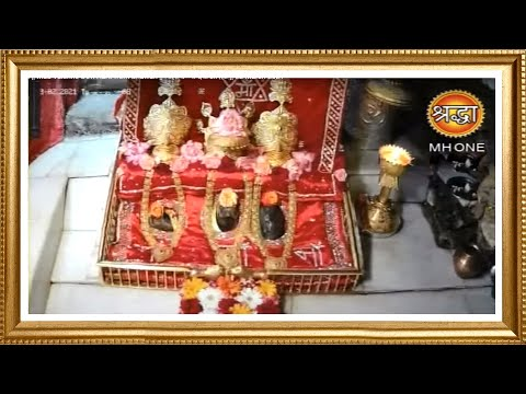 LIVE || Maa Vaishno Devi Aarti from Bhawan || माता वैष्णो देवी आरती || 02 March 2021