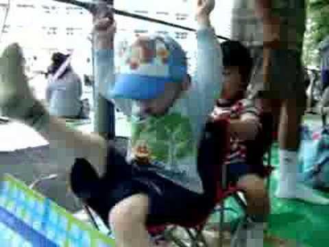 Undokai (Sports Festival) 2008