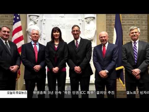 대선은 '지역 정치인 뽑는 날' 10.12.16 KBS America News