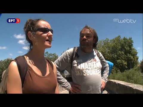 Ταξιδεύοντας με την Μάγια Τσόκλη- Ισπανία – Σαντιάγο Ντε Κομποστέλα (Α΄ ΜΕΡΟΣ)  27Ιολ2017